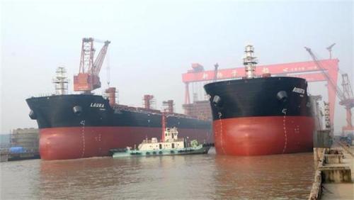 bulk-ship
